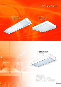 چراغ های فلور سنتی با صفحه پرزماتیک توکار مدل شمیم